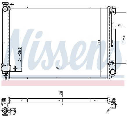 Radiateur de refroidissement NISSENS 646887 (X1)