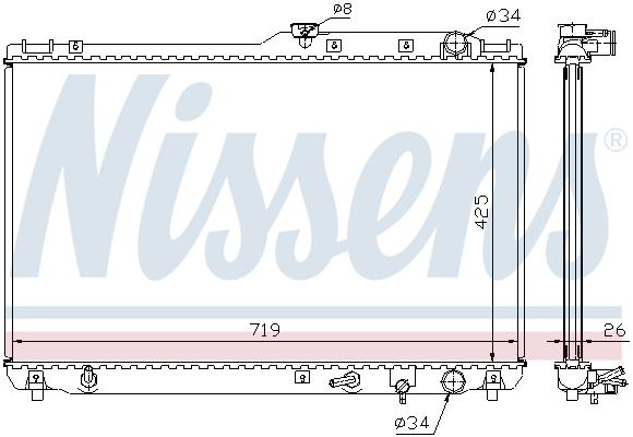 Radiateur de refroidissement NISSENS 647721 (X1)