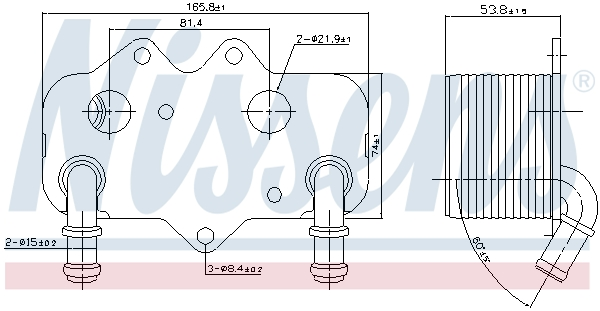 Radiateur huile NISSENS 90781 (X1)