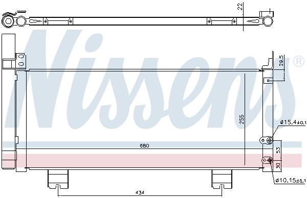 Condenseur / Radiateur de climatisation NISSENS 940571 (X1)