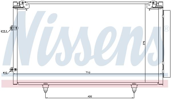 Condenseur / Radiateur de climatisation NISSENS 94757 (X1)
