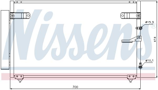 Condenseur / Radiateur de climatisation NISSENS 94867 (X1)