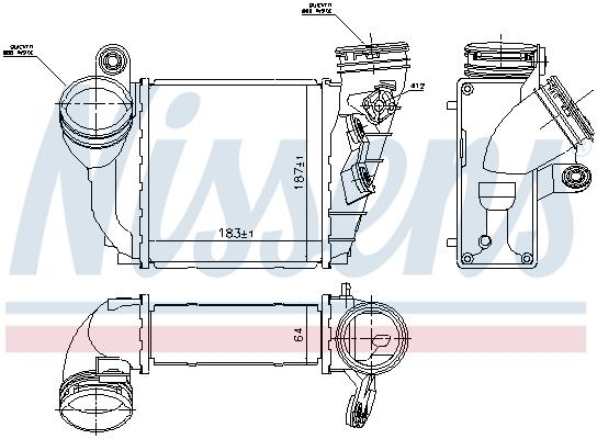 Intercooler radiateur de turbo NISSENS 96679 (X1)
