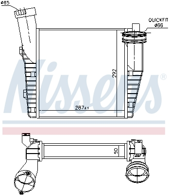Intercooler radiateur de turbo NISSENS 96688 (X1)