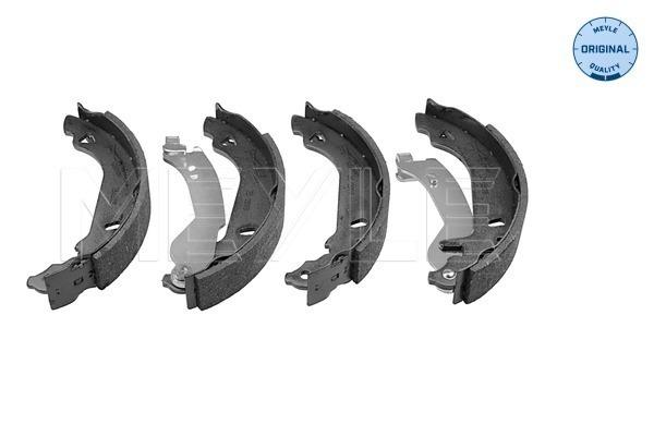 kit de frein arrière simple ou prémonté MEYLE 214 533 0015 (X1)
