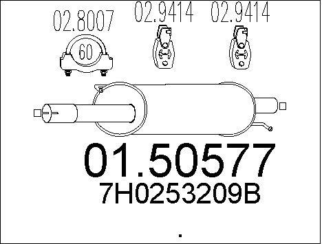 Silencieux central MTS 01.50577 (X1)