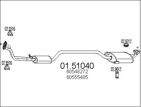 Silencieux central MTS 01.51040 (X1)