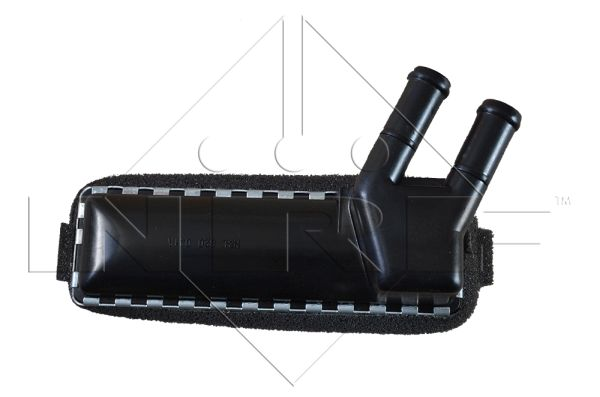 Radiateur de chauffage NRF 58524 (X1)