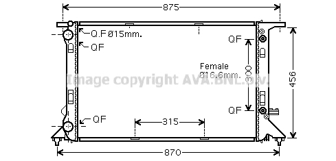 Radiateur de refroidissement AVA QUALITY COOLING AI2293 (X1)