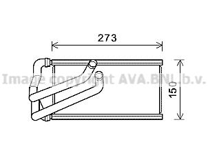 Radiateur de chauffage AVA QUALITY COOLING CR6140 (X1)