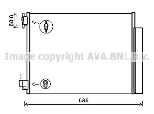 Condenseur / Radiateur de climatisation AVA QUALITY COOLING DA5011D (X1)