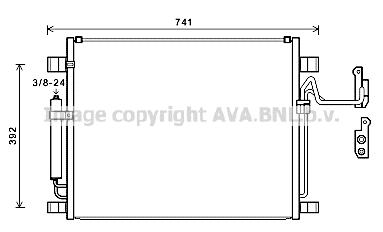 Condenseur / Radiateur de climatisation AVA QUALITY COOLING DN5398D (X1)