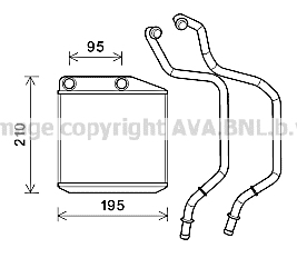 Radiateur de chauffage AVA QUALITY COOLING FT6313 (X1)