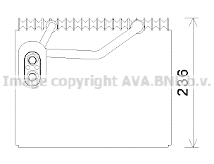 Evaporateur AVA QUALITY COOLING HYV367 (X1)
