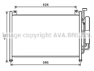 Condenseur / Radiateur de climatisation AVA QUALITY COOLING MZ5236D (X1)