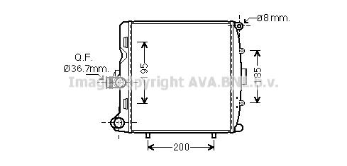 Radiateur de refroidissement AVA QUALITY COOLING PR2055 (X1)
