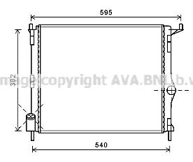 Radiateur de refroidissement AVA QUALITY COOLING RT2476 (X1)