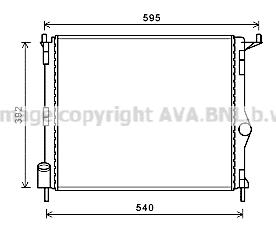 Radiateur de refroidissement AVA QUALITY COOLING RTA2476 (X1)