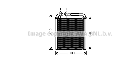 Radiateur de chauffage AVA QUALITY COOLING VN6256 (X1)