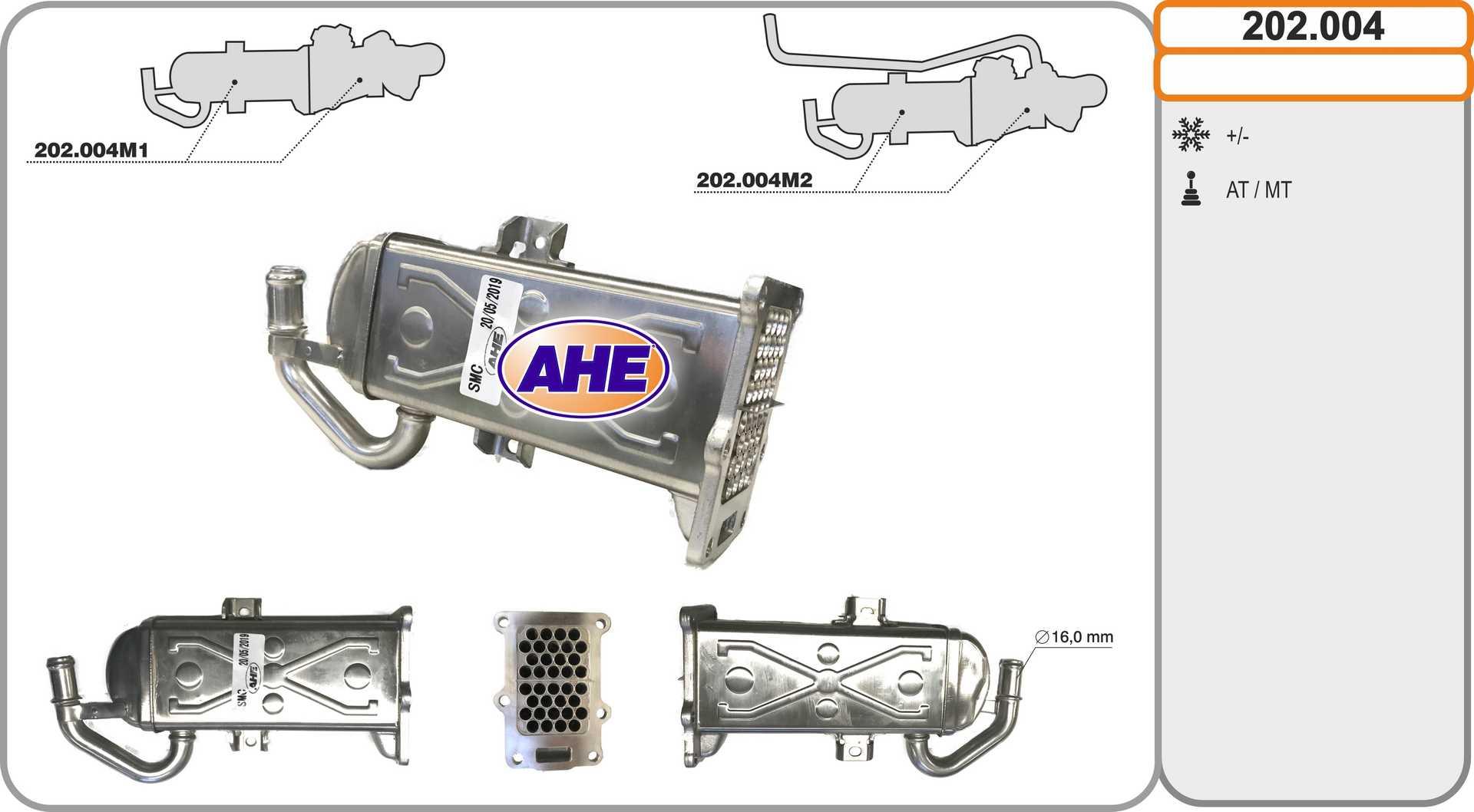 Refroidisseur d'echappement AHE 202.004 (X1)