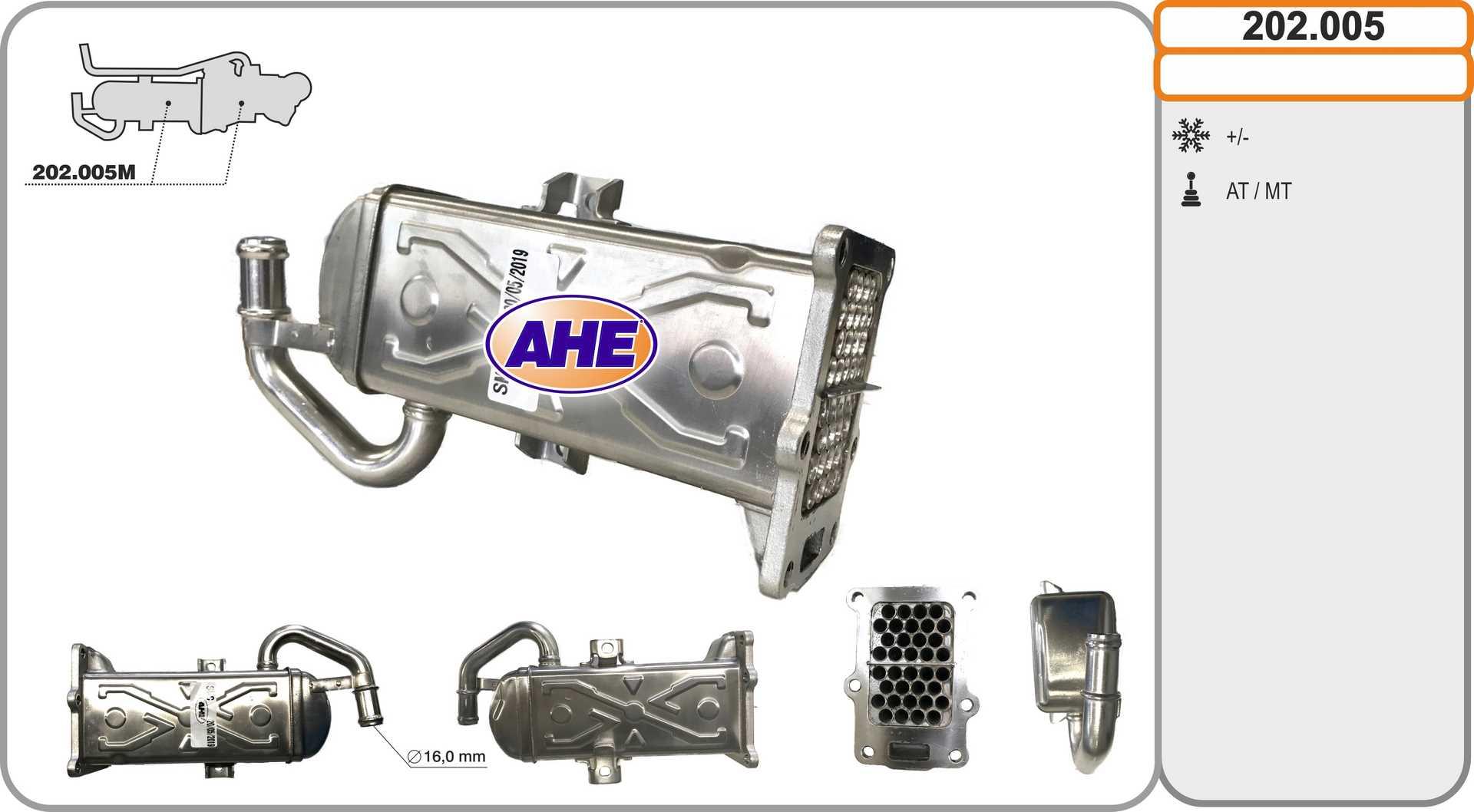 Refroidisseur d'echappement AHE 202.005 (X1)