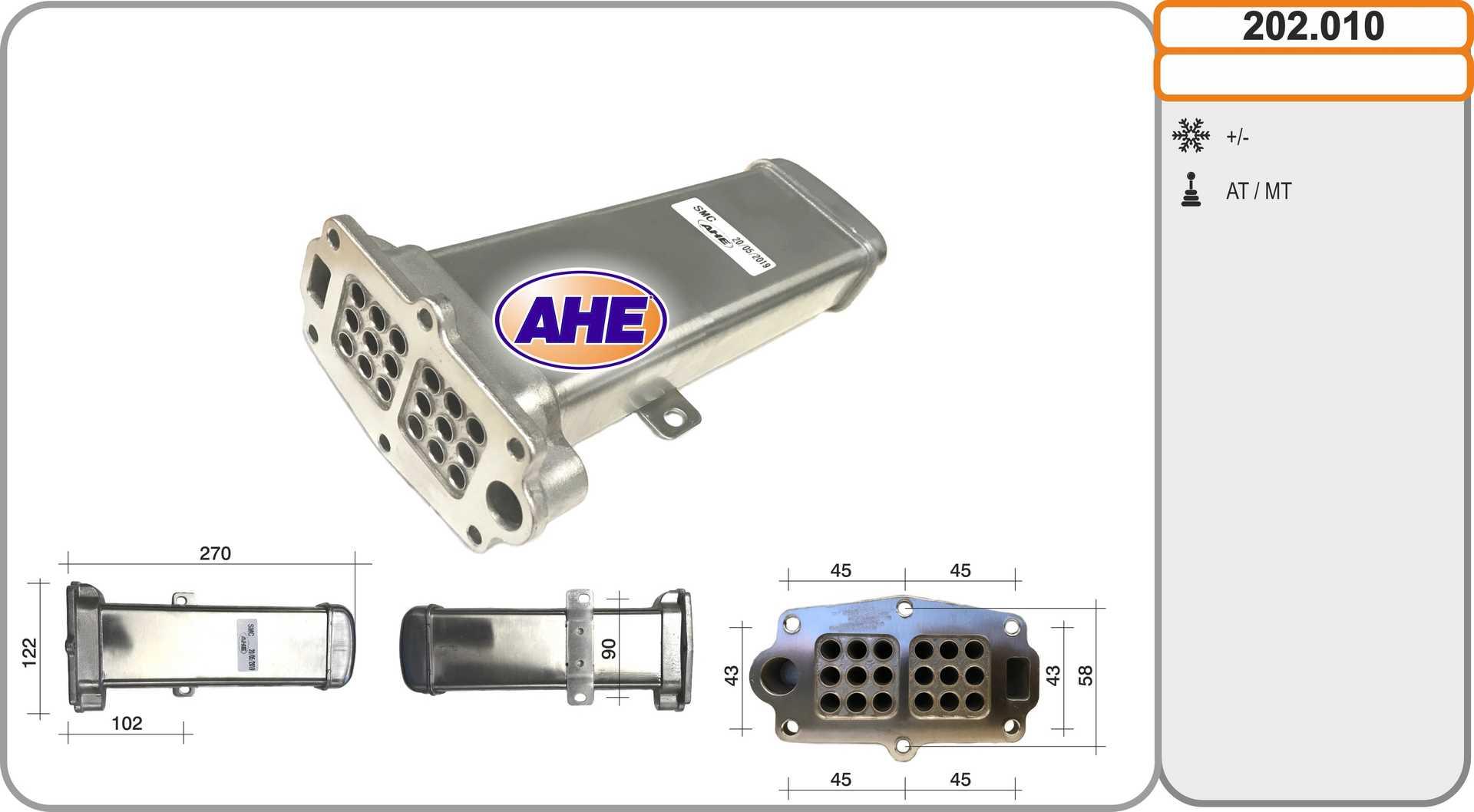 Refroidisseur d'echappement AHE 202.010 (X1)