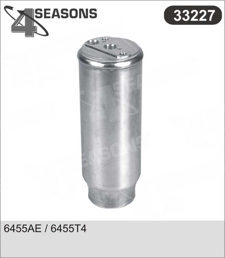 Bouteille deshydratante AHE 33227 (X1)