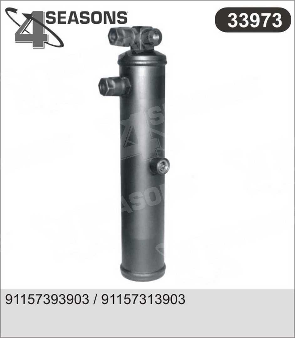 Bouteille deshydratante AHE 33973 (X1)