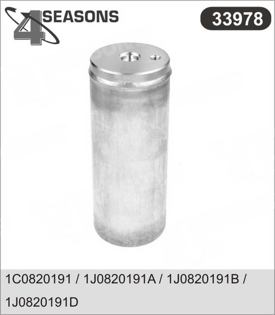 Bouteille deshydratante AHE 33978 (X1)