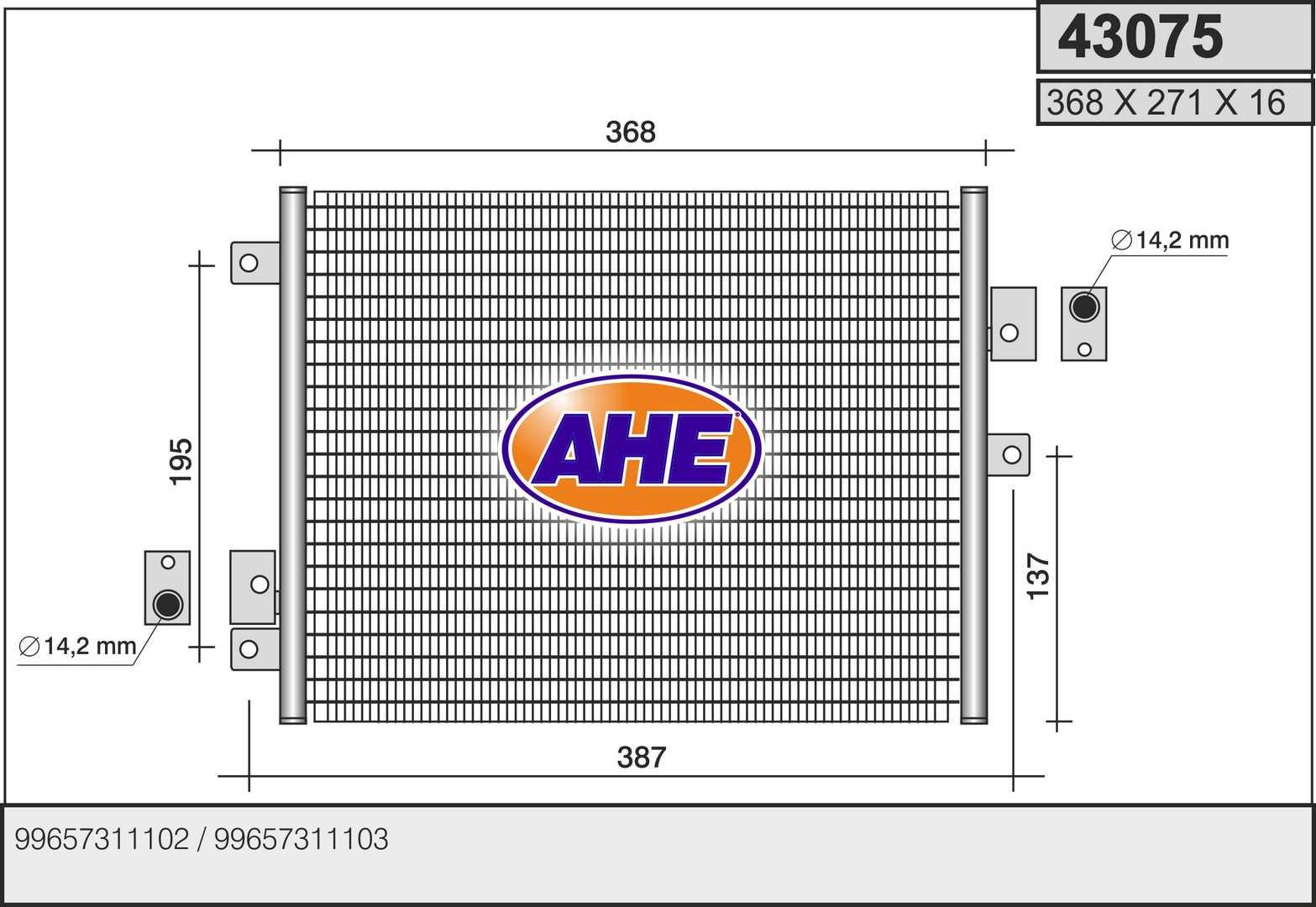 Condenseur / Radiateur de climatisation AHE 43075 (X1)