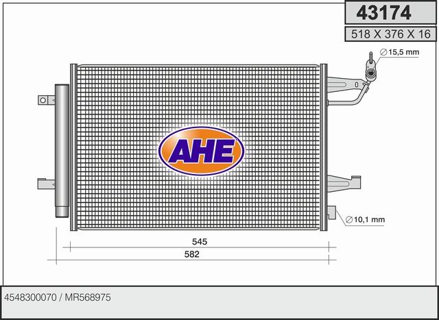 Condenseur / Radiateur de climatisation AHE 43174 (X1)