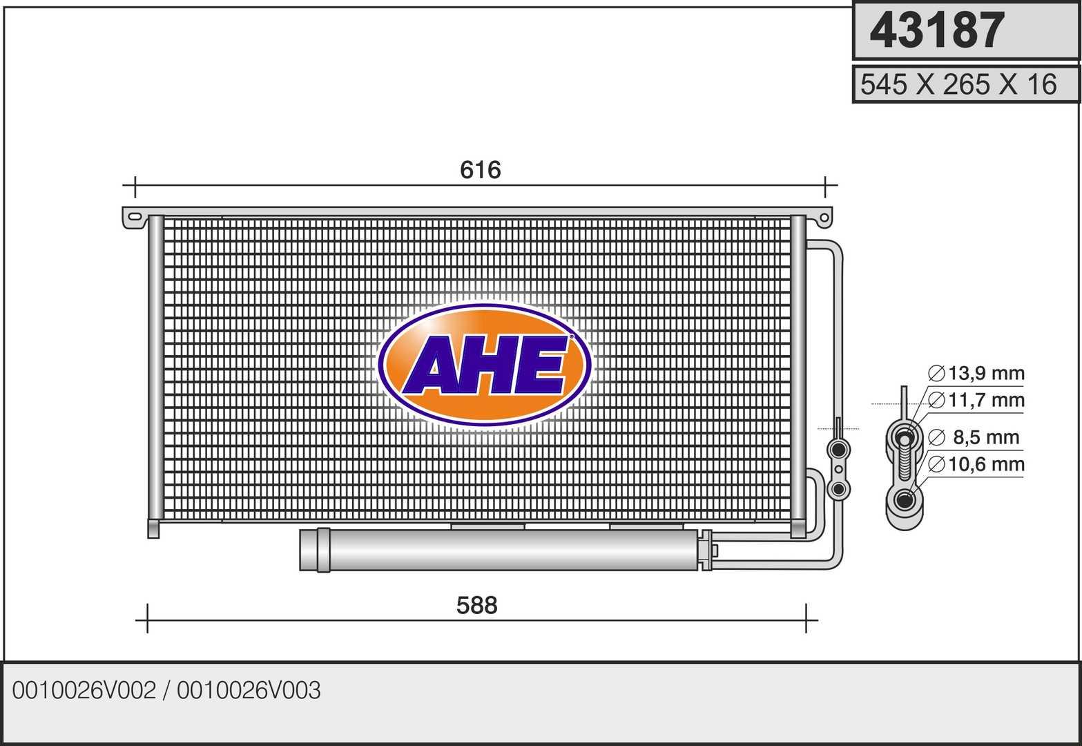 Condenseur / Radiateur de climatisation AHE 43187 (X1)