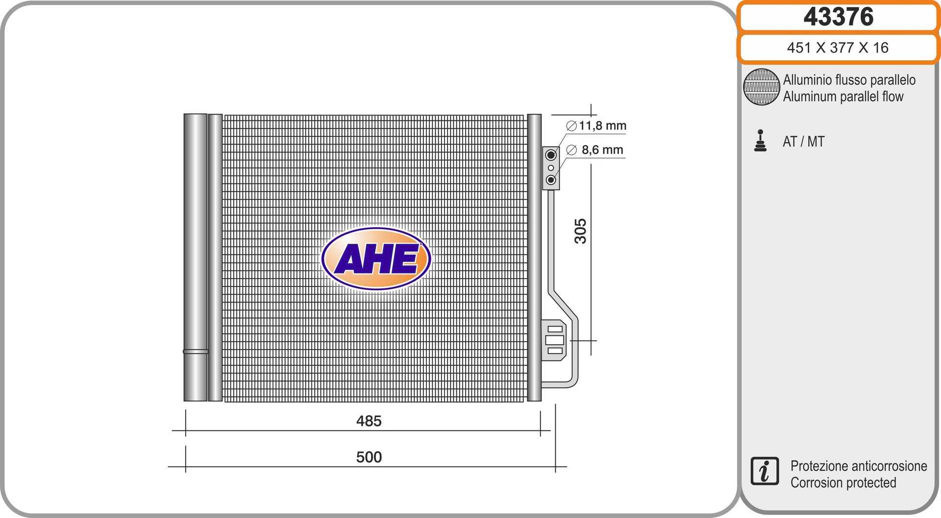 Condenseur / Radiateur de climatisation AHE 43376 (X1)