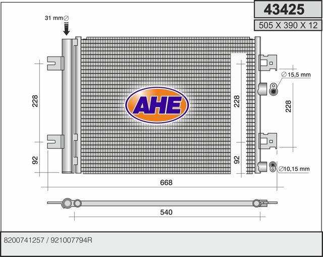 Condenseur / Radiateur de climatisation AHE 43425 (X1)