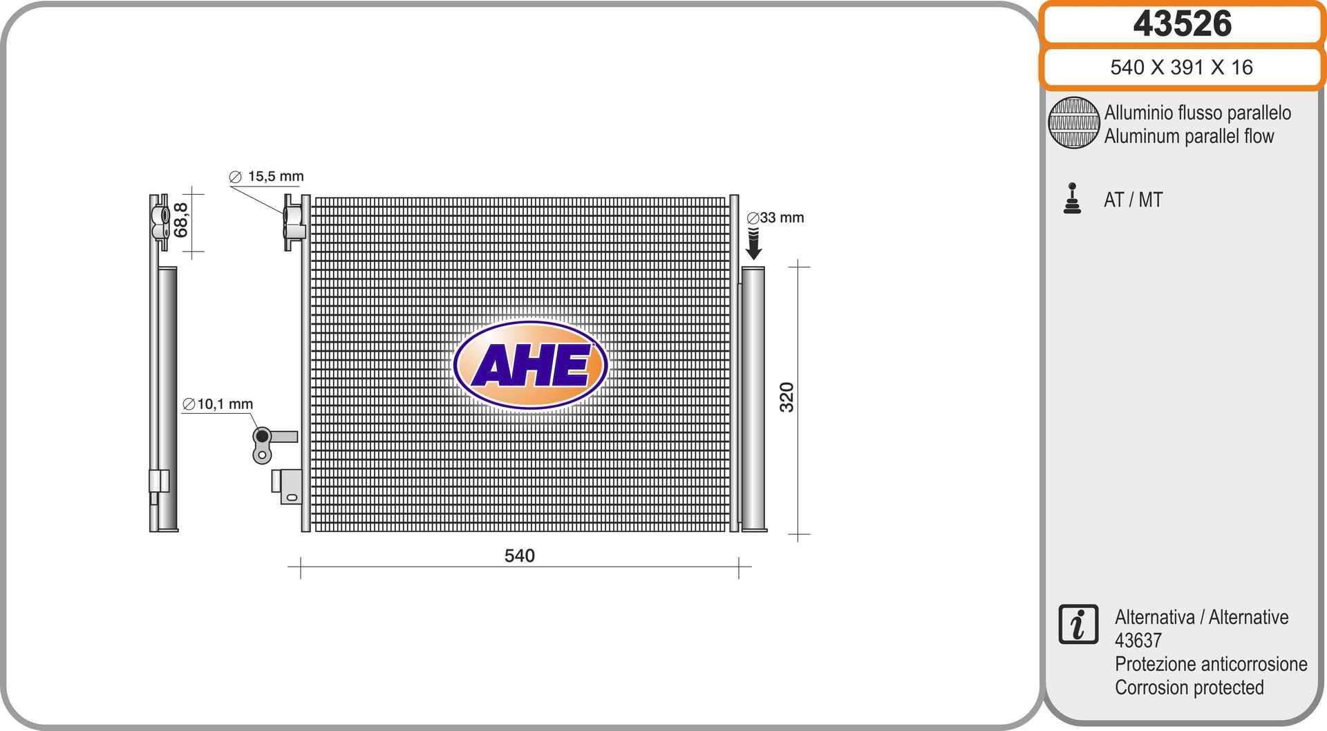 Condenseur / Radiateur de climatisation AHE 43526 (X1)