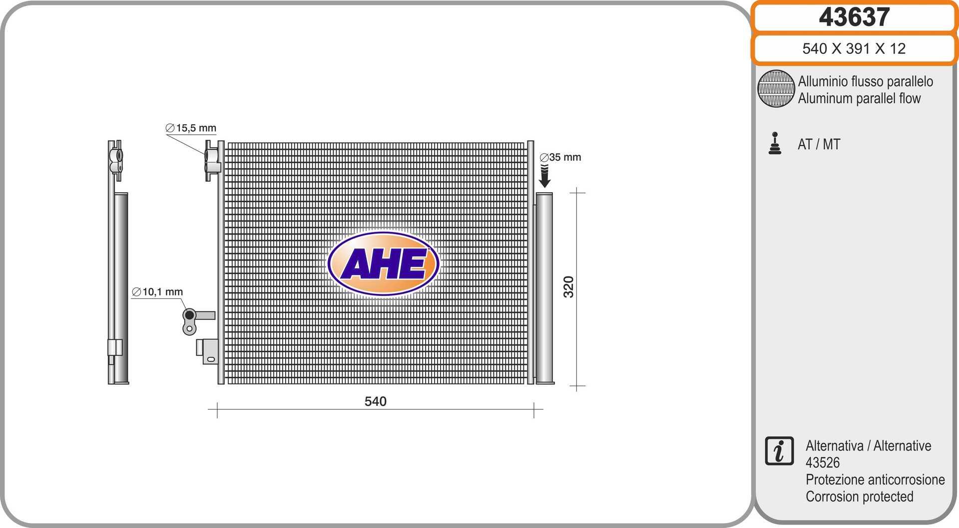 Condenseur / Radiateur de climatisation AHE 43637 (X1)
