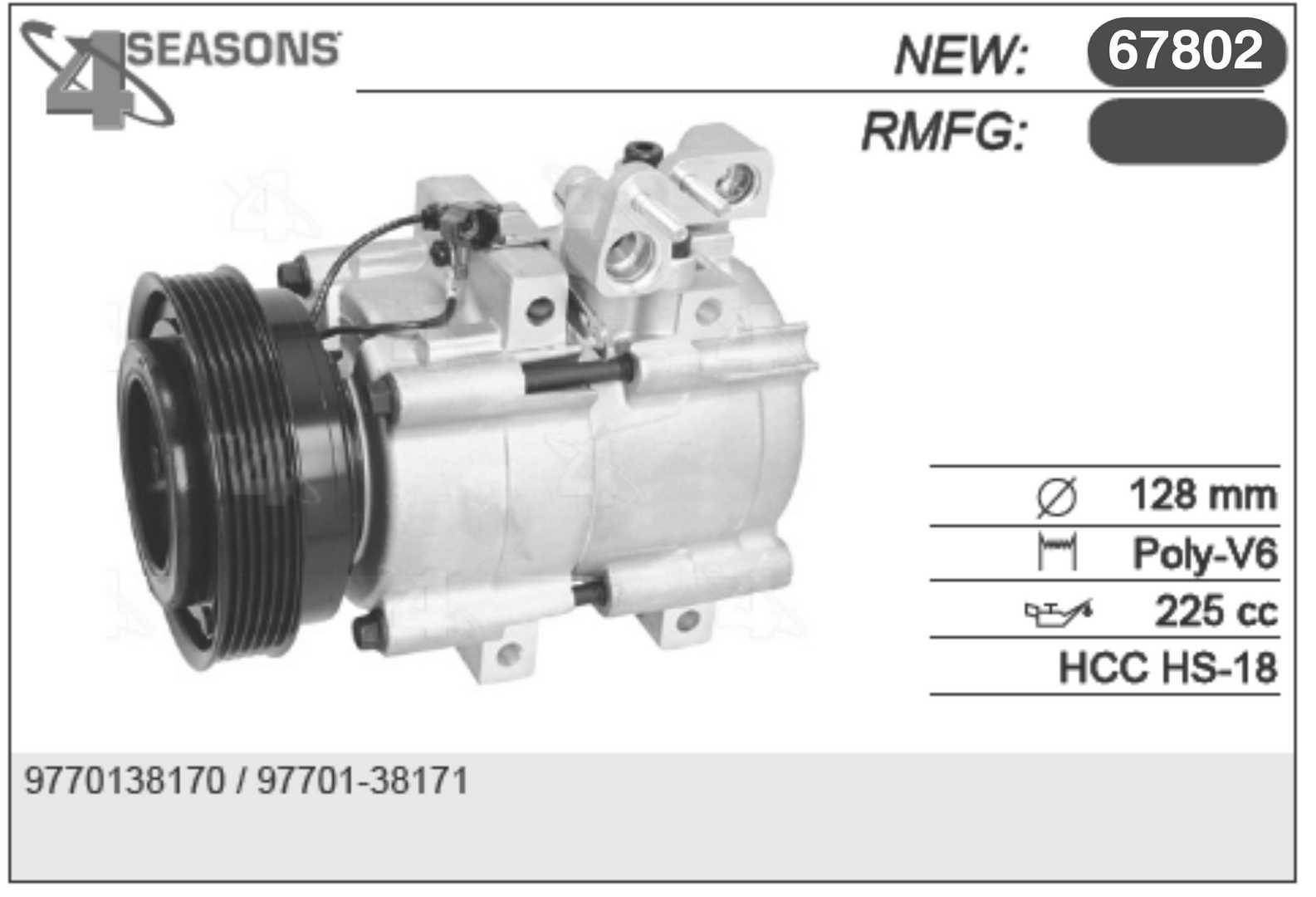 Compresseur AHE 67802 (X1)