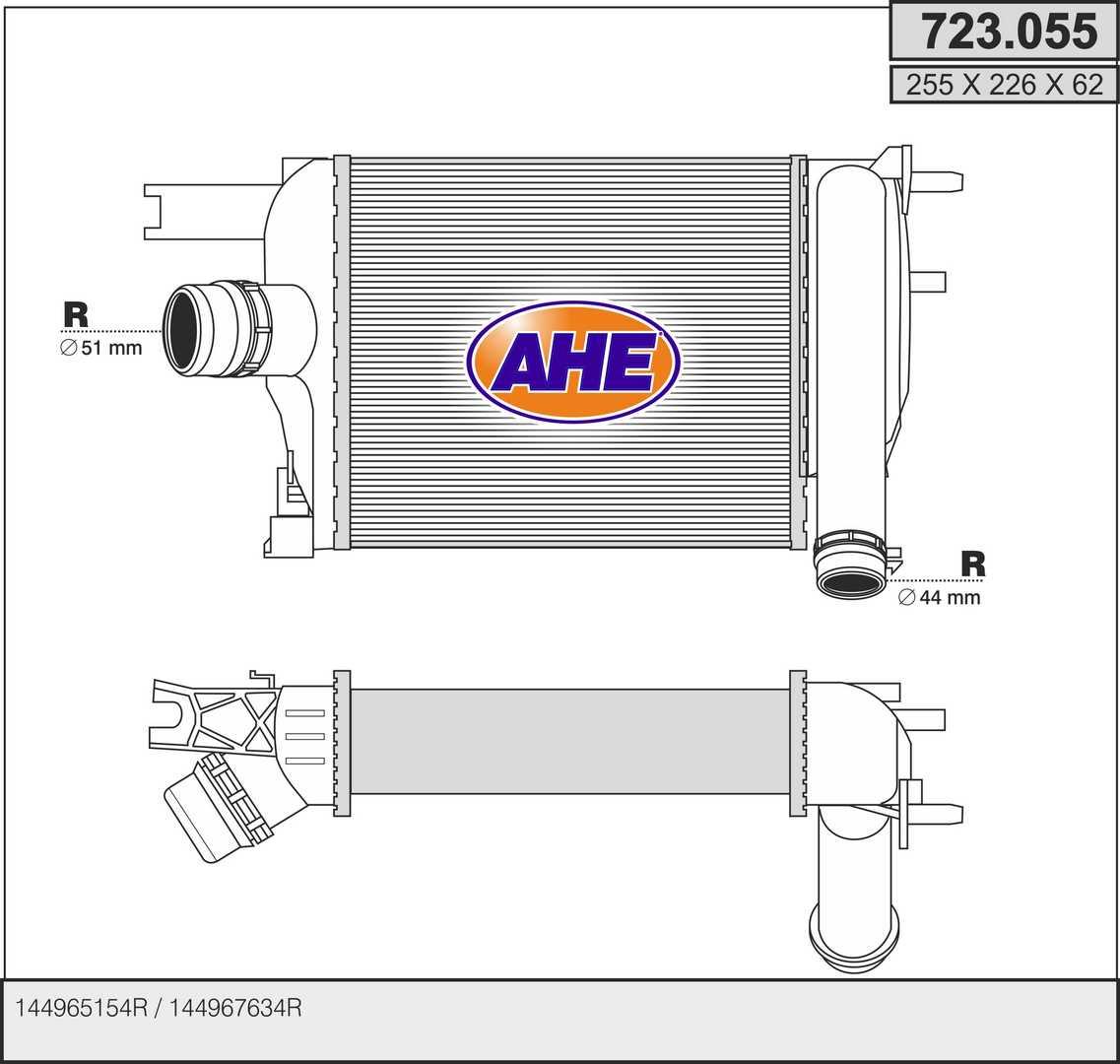 Intercooler radiateur de turbo AHE 723.055 (X1)