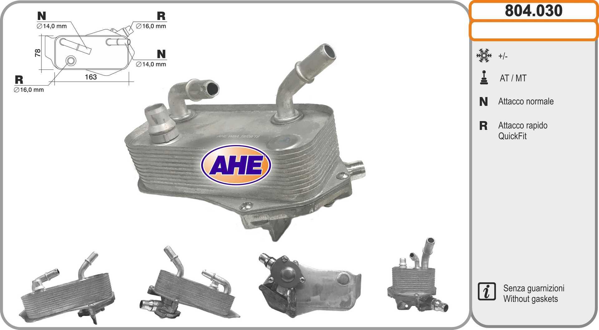 Radiateur huile AHE 804.030 (X1)
