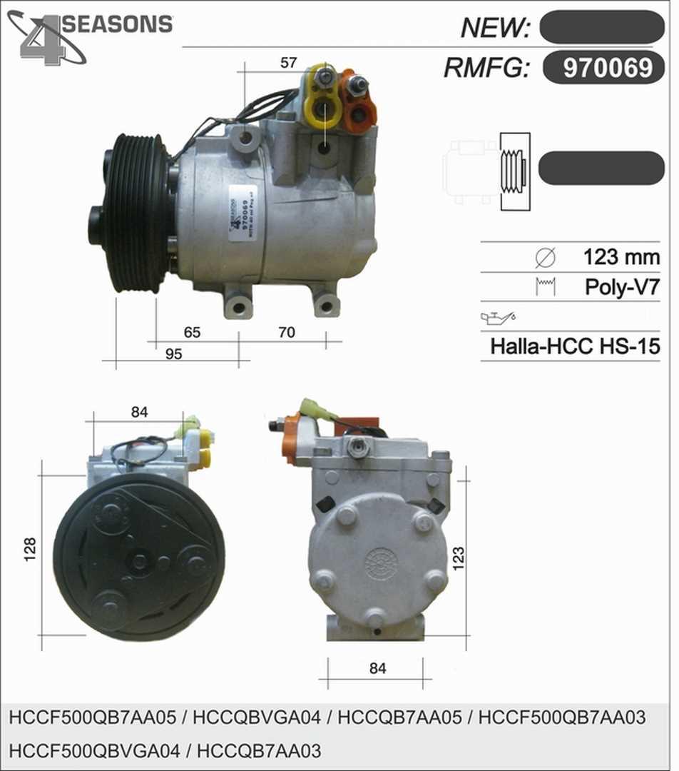 Compresseur AHE 970069 (X1)