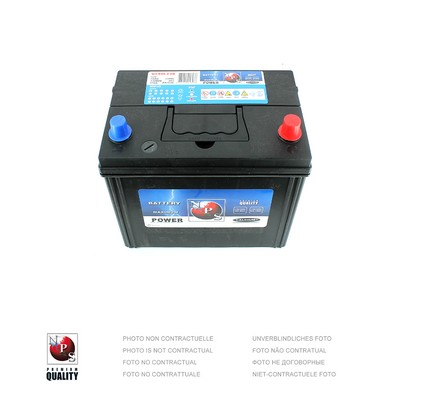 Batterie NPS U540L75B (X1)