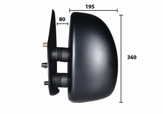 Retroviseur exterieur complet SPILU 50609 (X1)