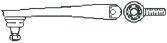 Biellette / rotule direction interieure FRAP FT/141 (X1)