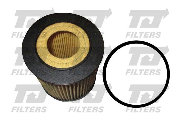Filtre a huile QUINTON HAZELL QFL0073 (X1)
