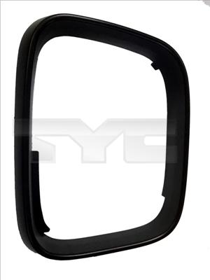 Coquille de retroviseur exterieur TYC 337-0263-2 (X1)