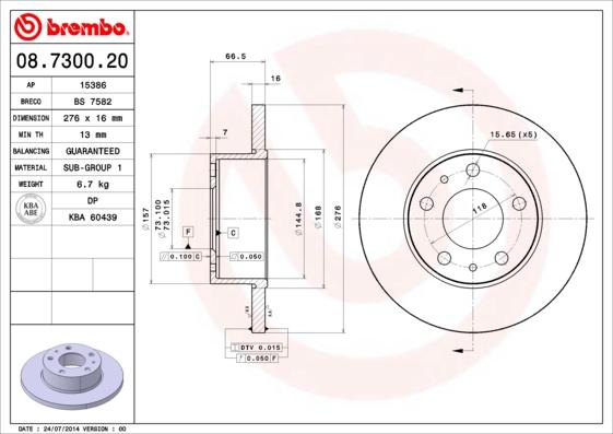 Disque de frein BREMBO 08.7300.20 (X1)