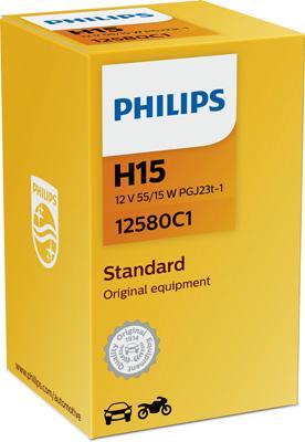 Ampoules PHILIPS 12580C1 (X1)